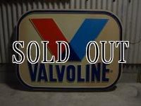 Valvoline/特大プラスチック看板