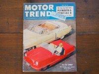vintage Motor Trend Magazine/1952年4月号