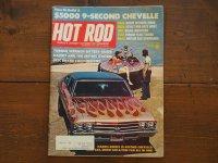 vintage hotrod magazine/1975年7月