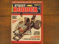 vintage Street Rodder/1974年8月号