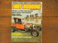 vintage popular Hot Rpdding/1975年9月号