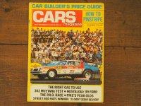 vintage Cars Magazine/1974年11月号
