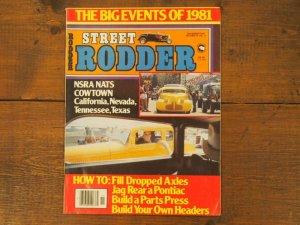 画像1: vintage Street Rodder/1981年11月号