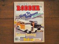vintage Street Rodder/1984年4月号