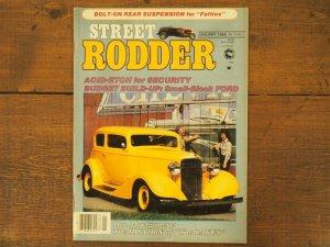 画像1: vintage Street Rodder/1986年1月号