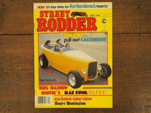 画像1: vintage Street Rodder/1986年4月号