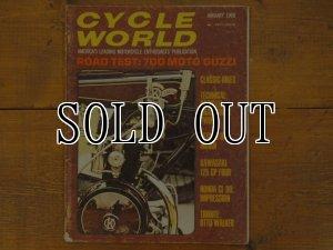 画像1: Vintage Cycle World1968年1月号