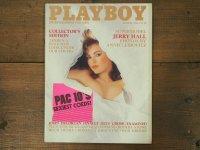 vintage Play Boy 1985年10月