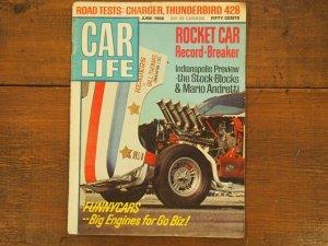 画像1: Vintage CAR LIFE/1966年6月号