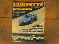 vintage Corvette 1968年