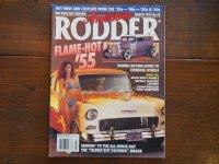 vintage American Rodder 1993年3月