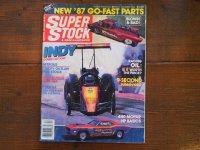 vintage Super Stock 1986年12月