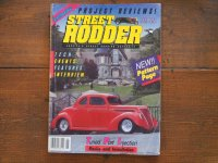 vintage Street Rodder/1990年6月号