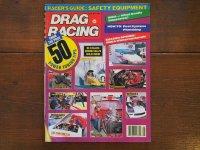 vintage Drag Racing 1989年5月