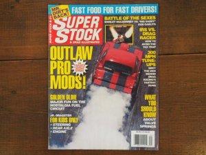 画像1: vintage Super Stock 1994年9月