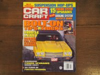 vintage Car Craft 1997年5月