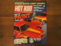 vintage hotrod magazine/1980年7月