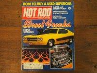 vintage hotrod magazine/1980年11月