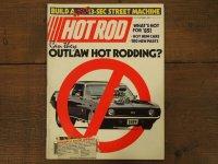 vintage hotrod magazine/1984年10月