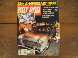 画像1: vintage hotrod magazine/1983年12月