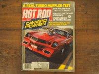 vintage hotrod magazine/1984年7月号