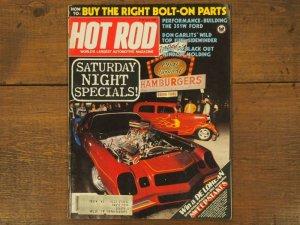 画像1: vintage hotrod magazine/1982年4月号
