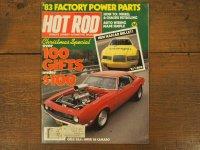 vintage hotrod magazine/1982年12月