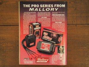 画像4: vintage hotrod magazine/1983年8月号