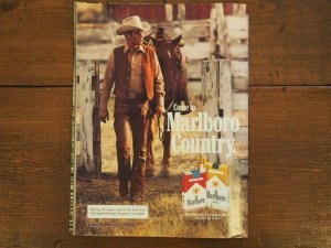 画像4: vintage hotrod magazine/1982年10月号