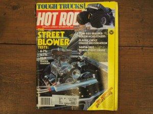 画像1: vintage hotrod magazine/1984年4月号