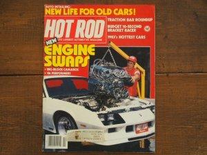 画像1: vintage hotrod magazine/1982年10月号