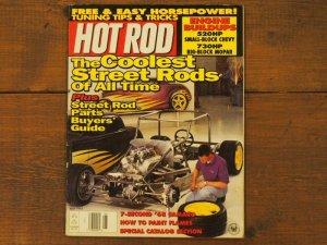 画像1: vintage hotrod magazine/1995年5月号