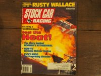 vintage Stock Car Racing/1995年2月号