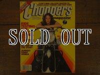 Vintage Choppers Magazine 1979年4月号