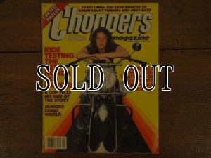 画像1: Vintage Choppers Magazine 1979年4月号