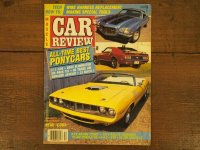 vintage Muscle Car Review 1986年12月号