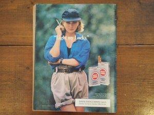画像4: vintage Penthouse 1987年6月号