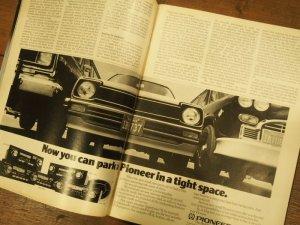 画像2: vintage Penthouse 1981年11月号