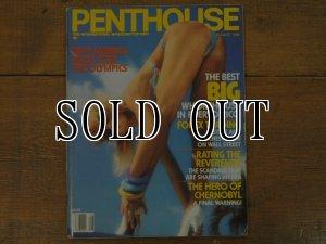 画像1: vintage Penthouse 1988年8月号