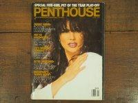 vintage Penthouse 1991年6月