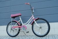 Huffy Sweet Thunder 1980